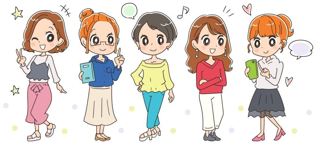 【女性向け】出会いが増える!?相手を注目させるファッションと簡単な仕草