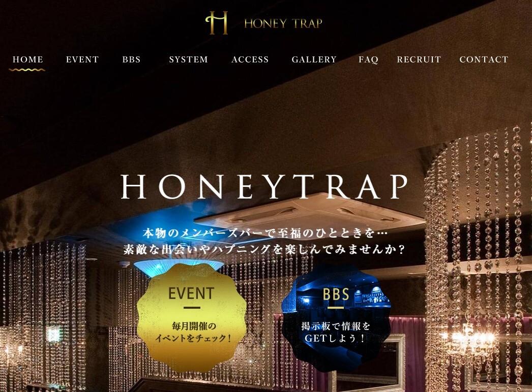 上野で人気のハプニングバー「ハニートラップ」に潜入取材してみた