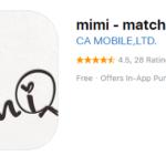 マッチングアプリ「mimi」はイケメン多い!?色黒のEXILE似と出会った女性体験談