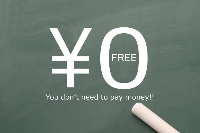 なぜ無料出会い系サイトは出会えないのか?無料と有料を比較してみた